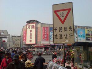 Zakupy na Alibaba, targ