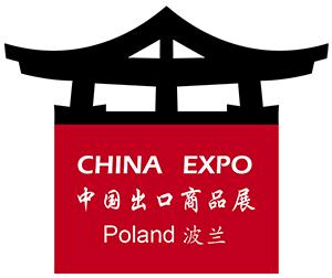 china_expo