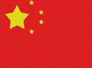 Zakupy grupowe z Chin - flaga